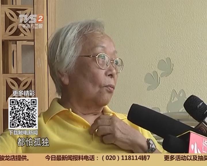 广州:40万买保健品 心理学教授写防骗真经