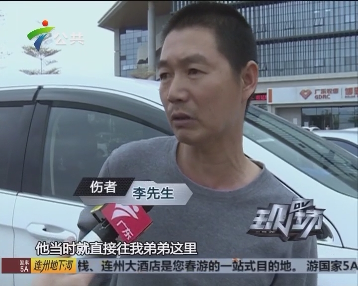 惠州警方快速处置一起故意伤害案件