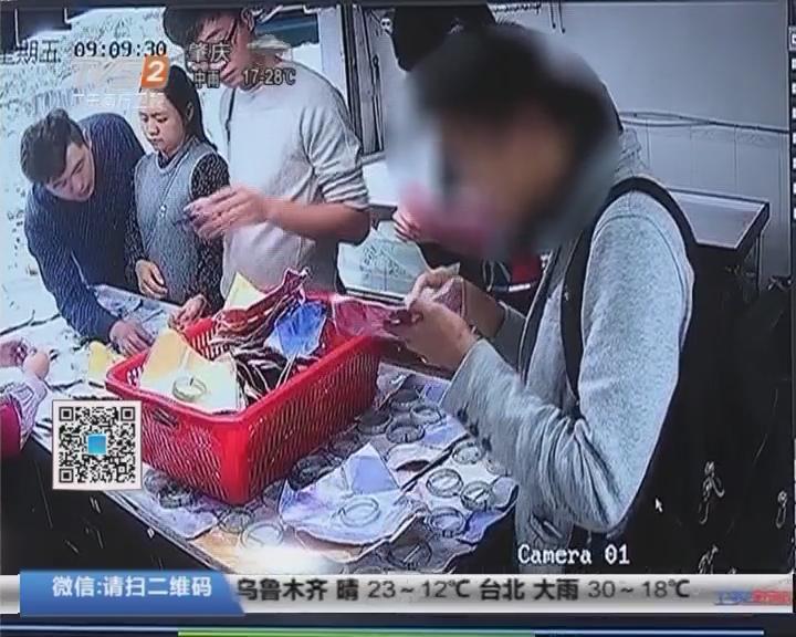 佛山:点货发现4玉镯被盗 损失41万