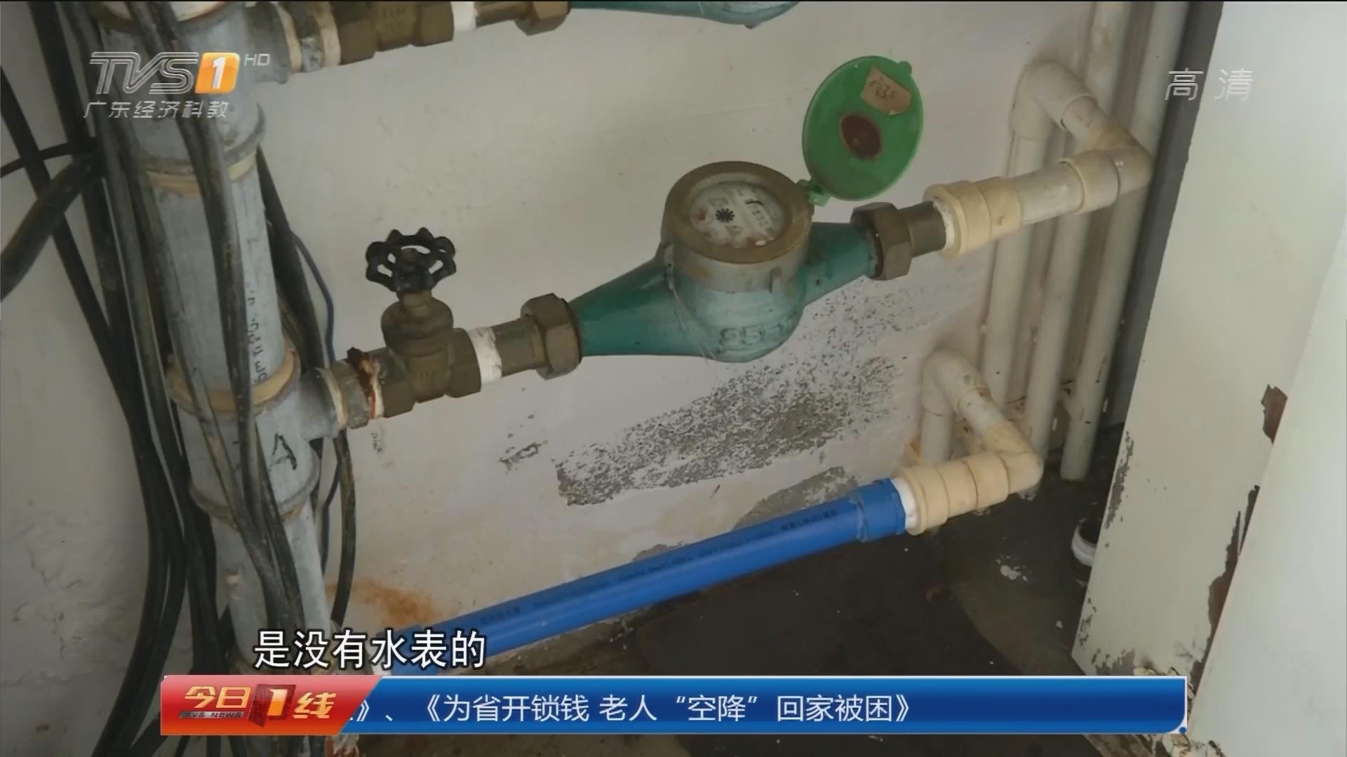 """东莞横沥:业主水表被拆 与物业互指""""对方干的!"""""""