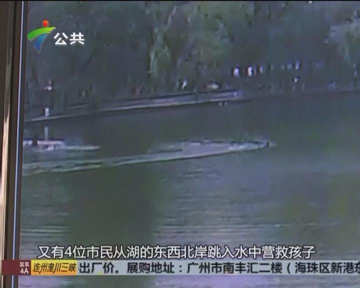 6位市民跳入水中 救起游船落水幼童