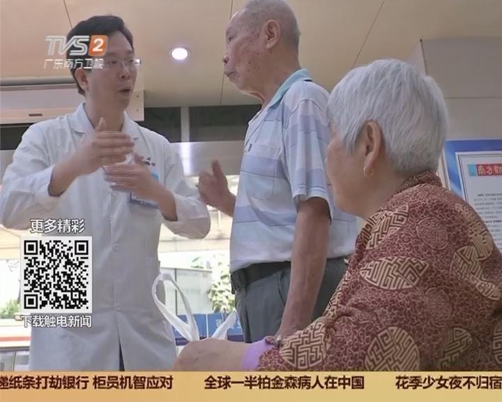 帕金森病日:全球一半帕金森病人在中国