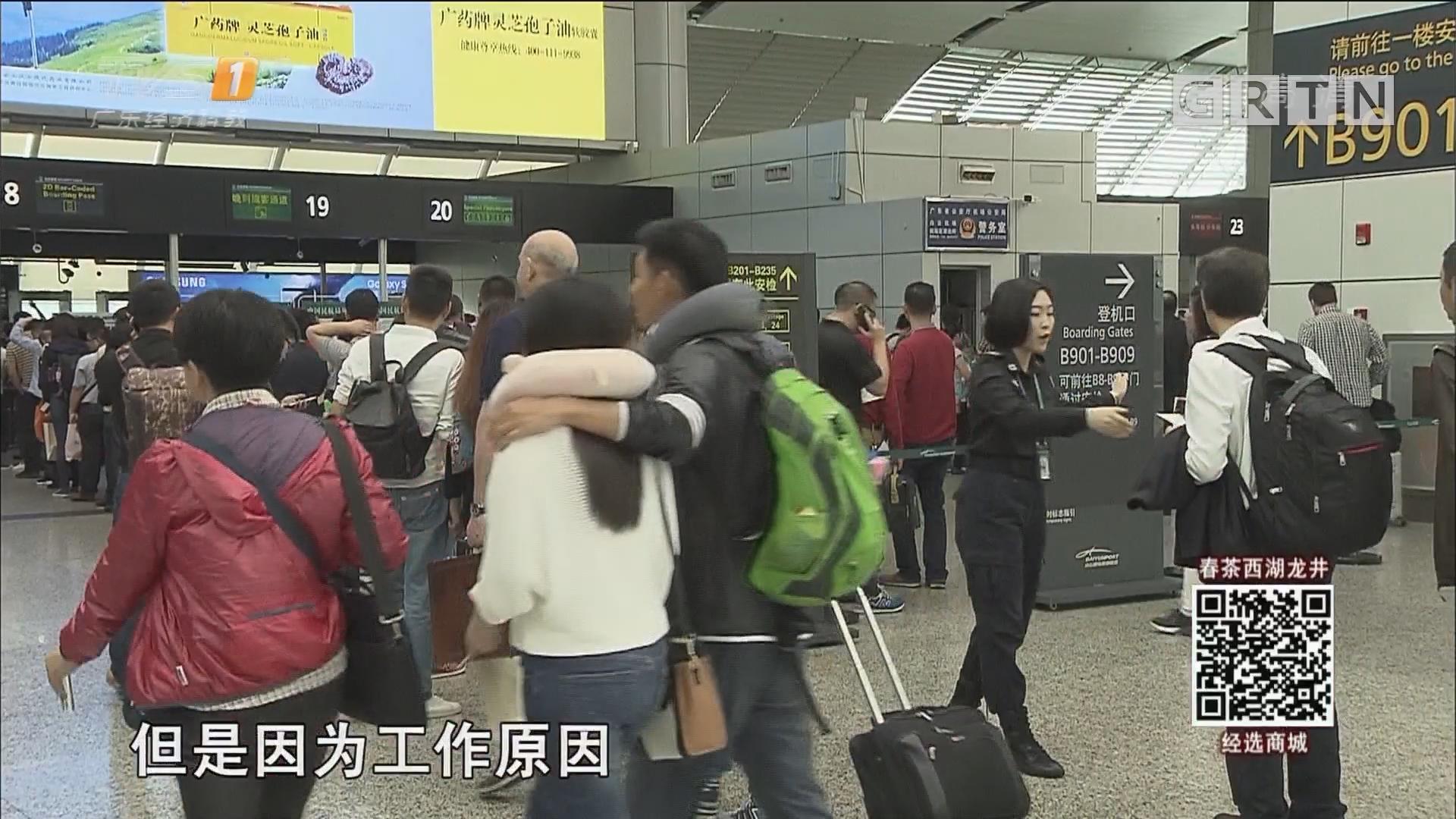 假期+广交会回程 白云机场将迎出城高峰