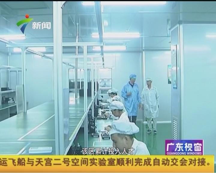 惠州:大亚湾打造区域人才品牌 助力升级发展