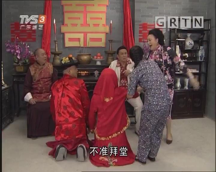 20170428《七十二家房客》太子炳嫁舅