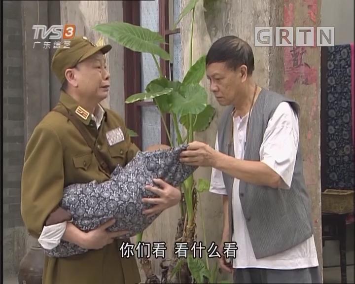 20170427《七十二家房客》团长你有种(上)