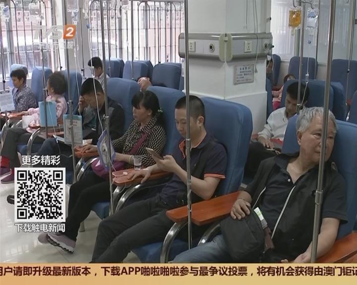 广州:流感高发季 医院流感患者骤增!