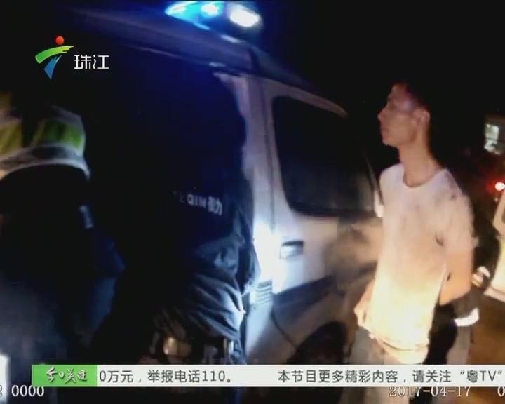 肇庆:瘾君子聚鱼塘边吸毒 警方抓捕四散跑