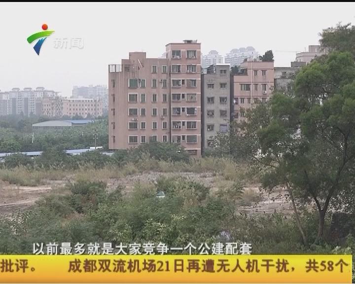 广州卖地新政影响几何?