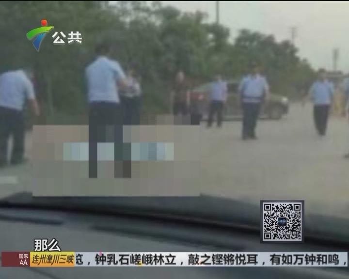 惠州警方快速处置一起伤人案件