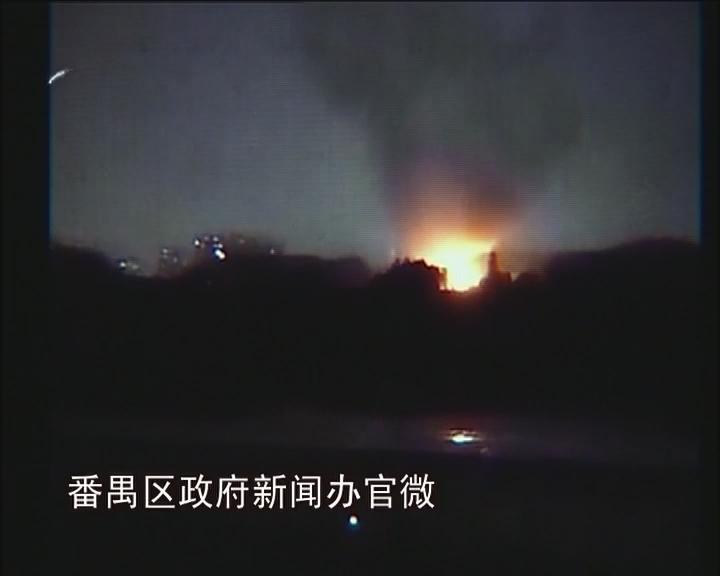 番禺大夫山附近一厂房爆炸起火