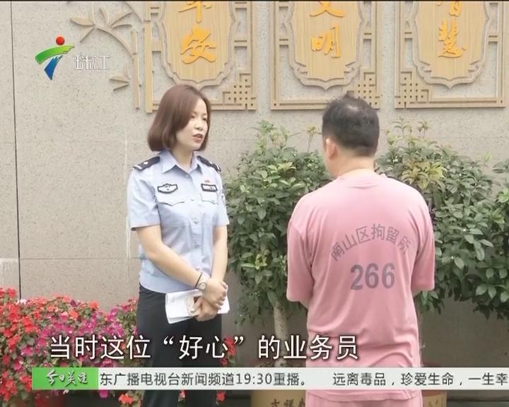 """深圳:父亲用假证为孩子办入户 民警称""""造假""""或终身限制入户"""