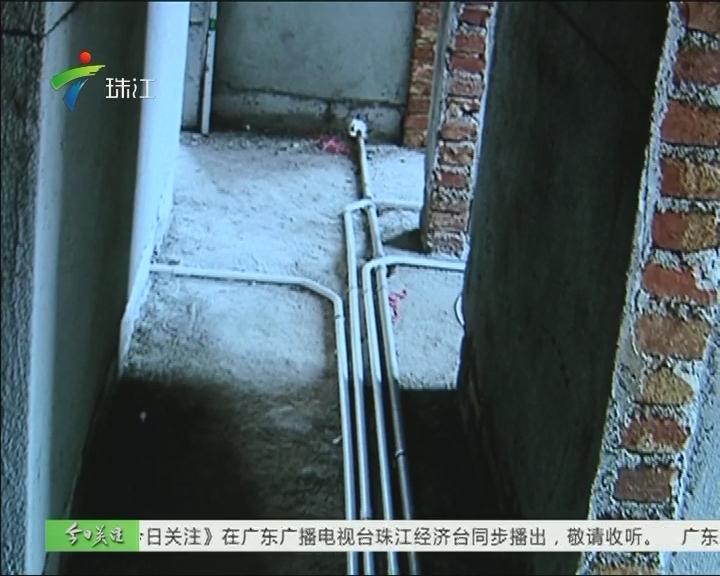 广州:旧楼80方间出6房 楼下渗水居民心慌