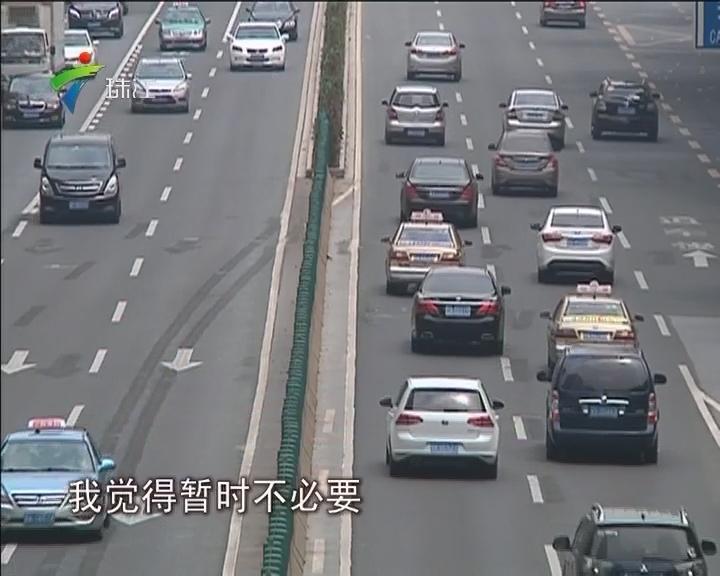 广州东风路将花1.4亿翻新 工期预计5个月