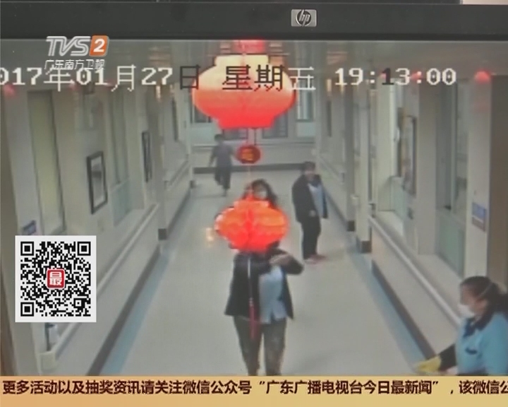 江门新会:除夕夜传噩耗 住院老人突发火灾