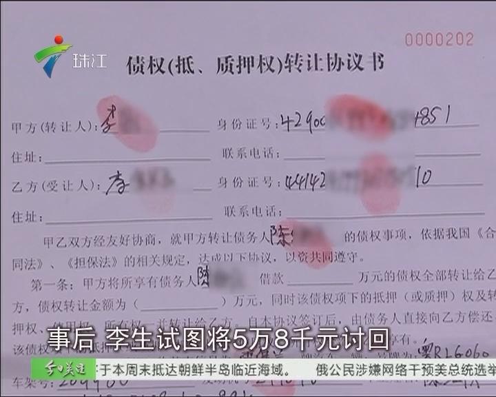 广州:真金白银买的小车 半夜失踪了