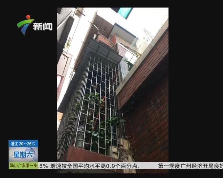 广州:最贵学位房13万/平米 产权面积10.53平米