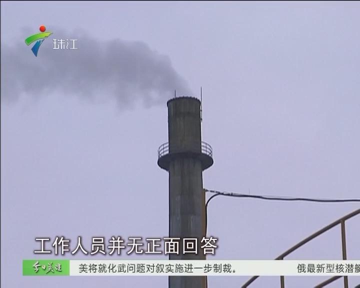 中山:小区受臭气滋扰 家门窗长期紧闭