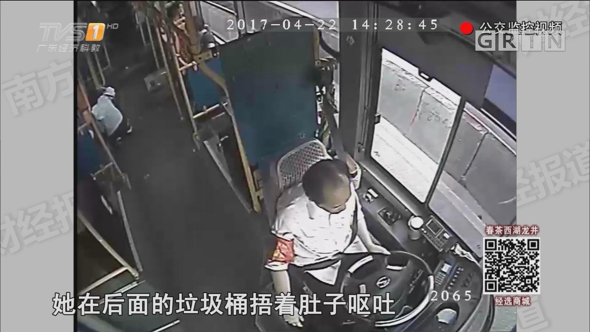 最美街坊:广州女子公交车上突吐血 司机绕路紧急送医