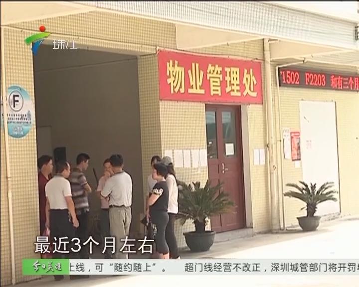 吴川:人防设施未通过 业主无法办理房产证