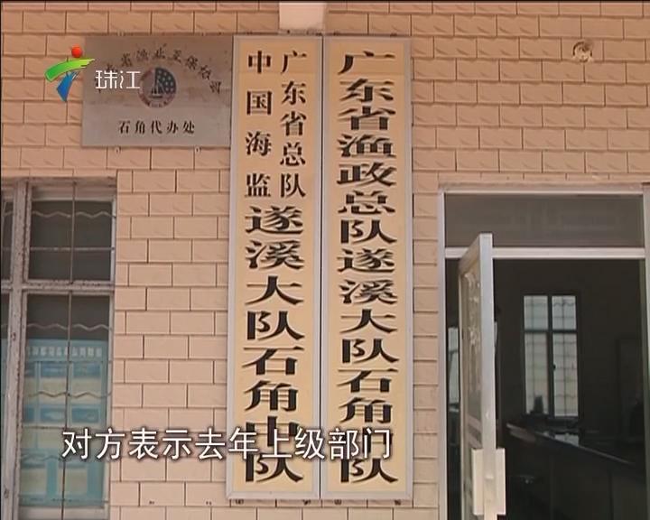 """湛江:渔船长度有""""乌龙"""" 补贴缩水几万元"""