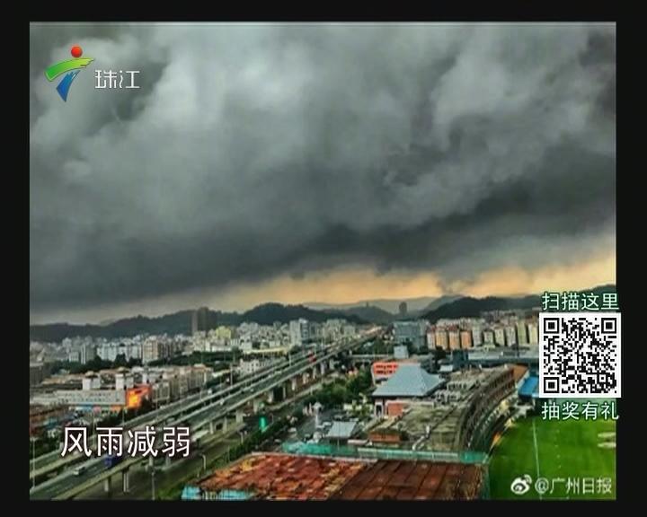 广州迎来暴雨风暴 局地出现冰雹