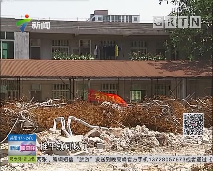 """土地拍卖:广州首次采取""""自持""""卖地 房企变""""包租婆"""""""