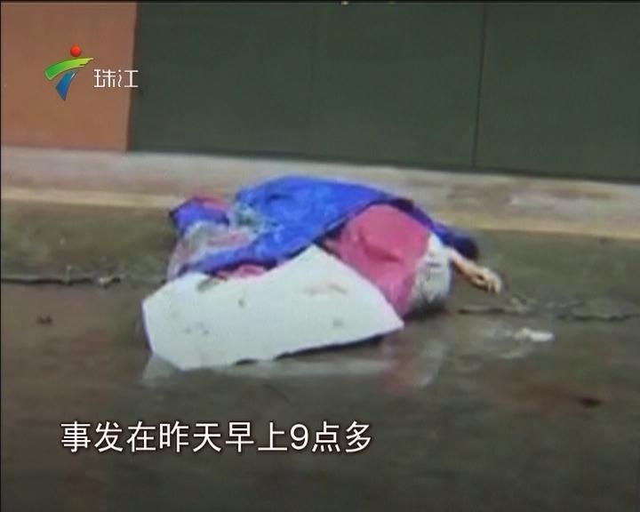 廉江:人伦惨剧 父女双亡 警方:正在调查