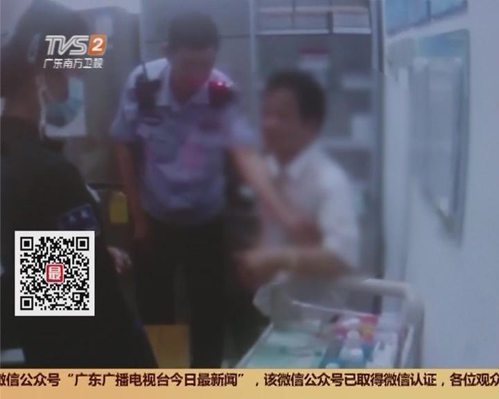 """珠海:开豪车冲卡 司机被抓""""飙演技"""""""