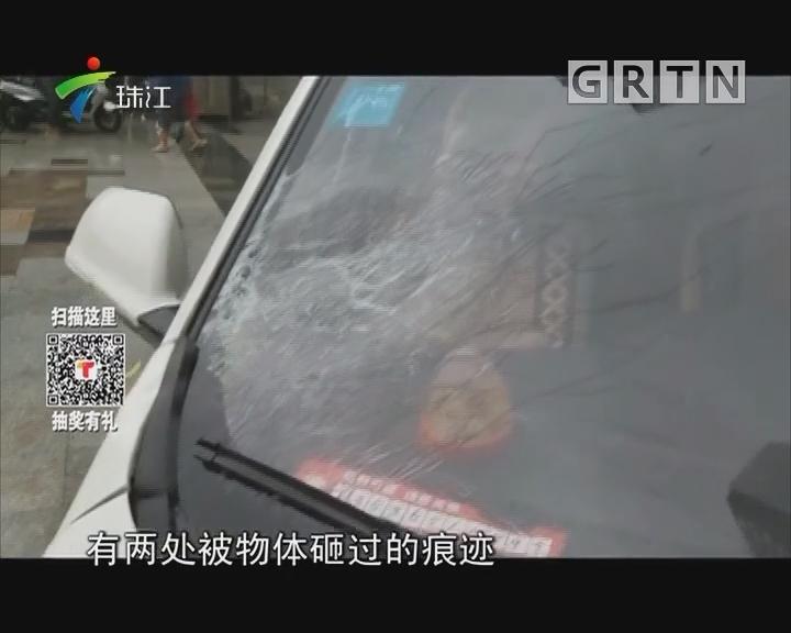中山:车主在车内目睹自己车被砸