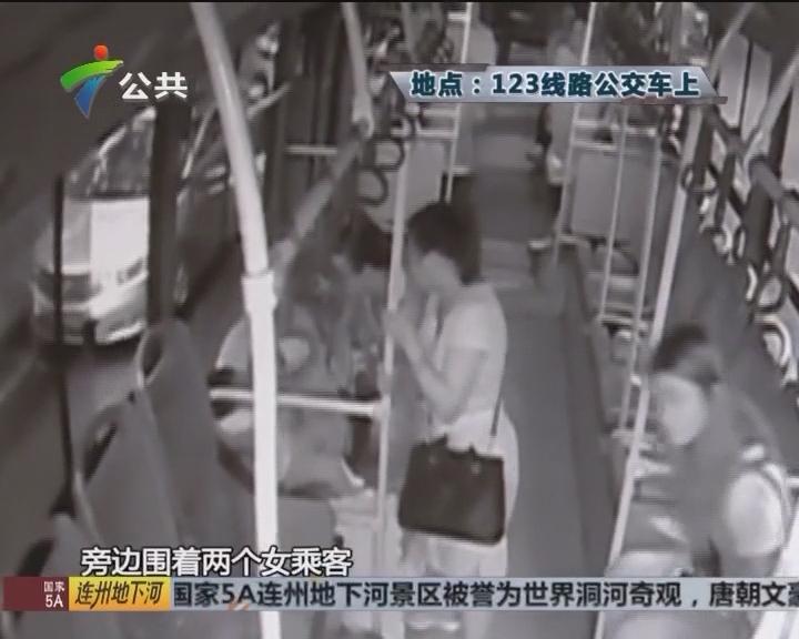 公交司机反应迅速 及时运送乘客就医