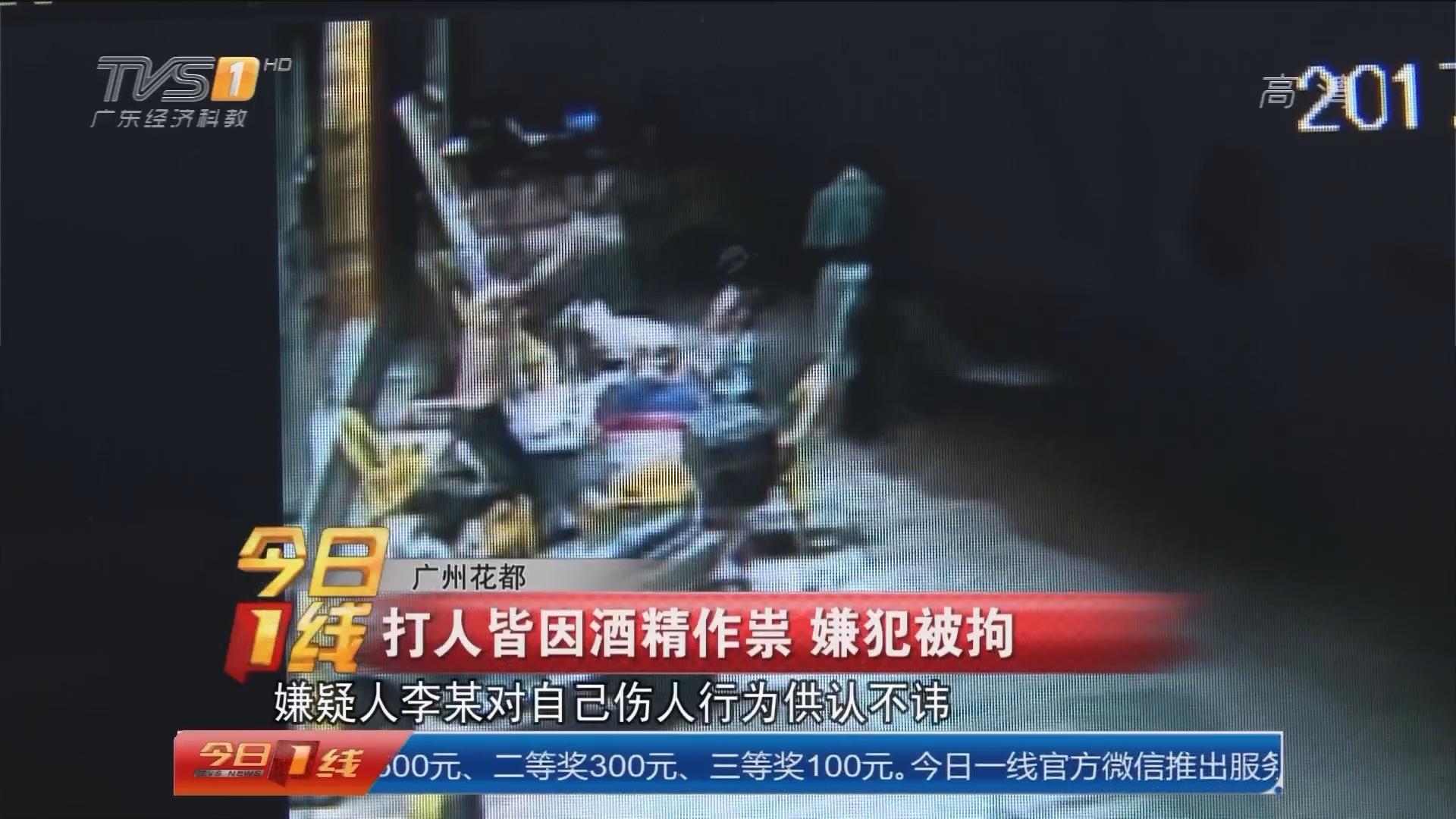 广州花都:突遭横祸 环卫工人莫名被袭致伤