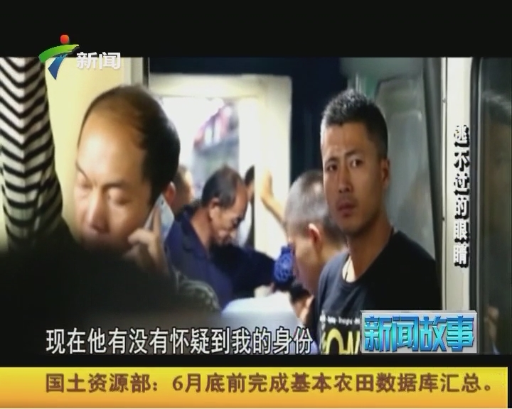 20170403《新闻故事》 整档节目
