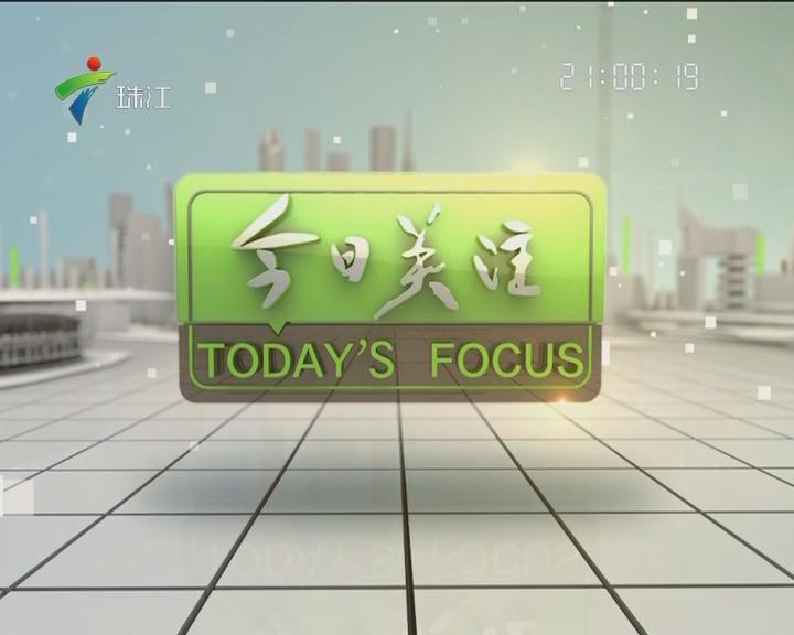 20170408《今日关注》广州:分娩信息泄露 二孩妈妈催乳反受伤?