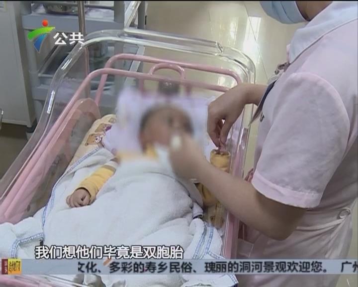 追踪:顺德杏坛路边婴儿 父母已找到