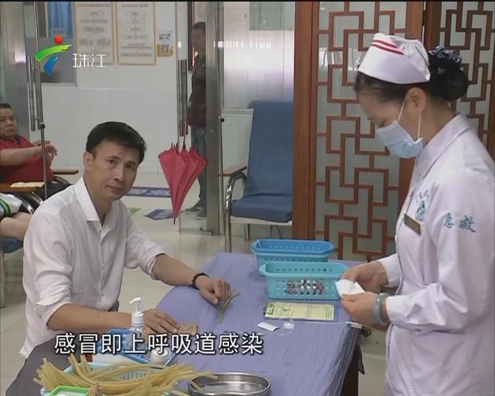 广州:天气变化大 感冒患者骤增