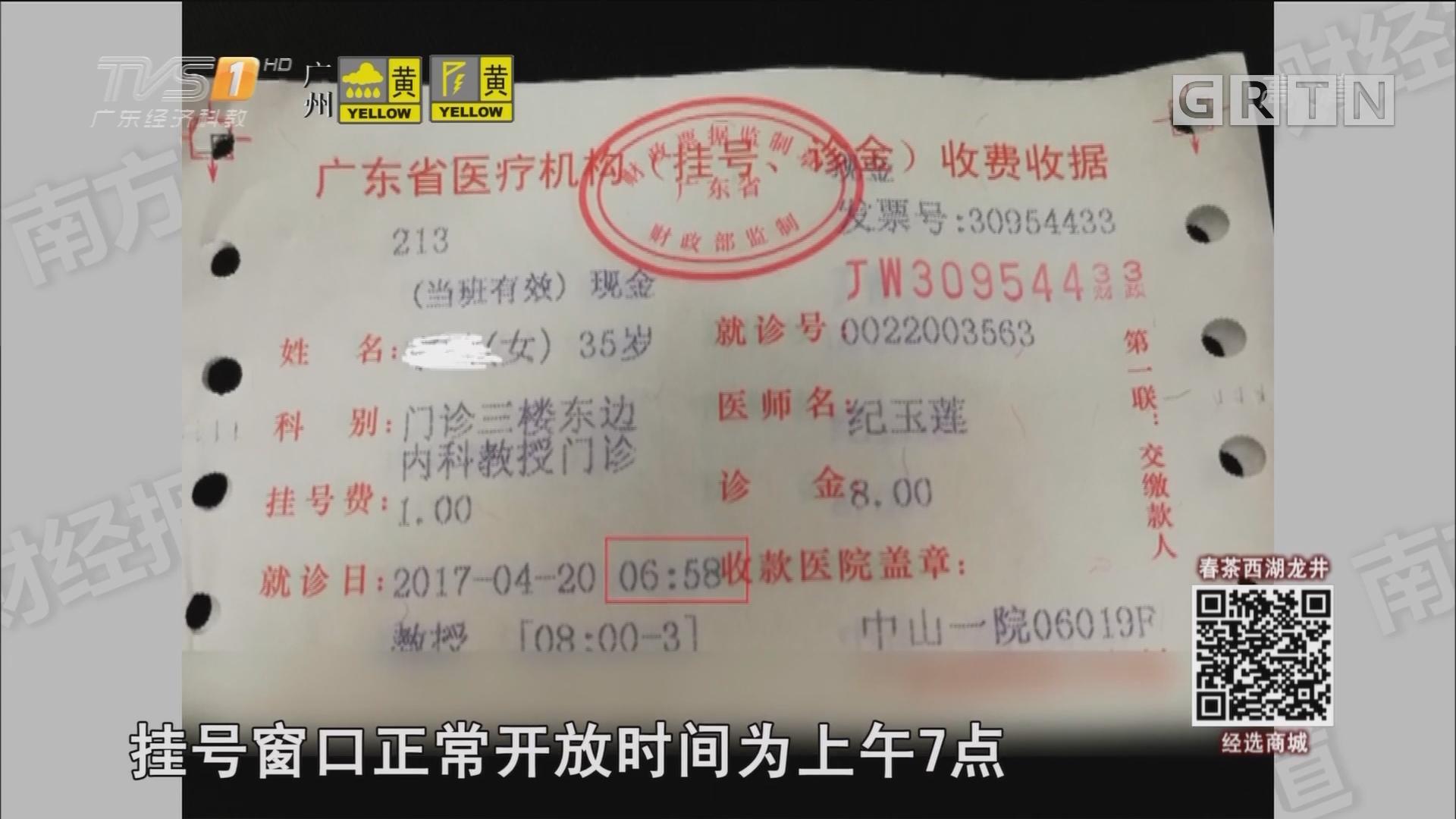记者调查:医院号贩子重出江湖?