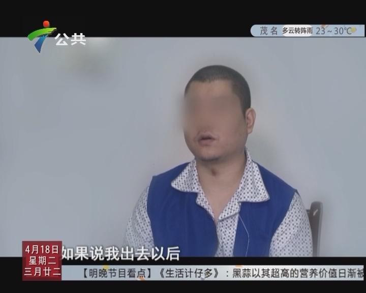 20170418《天眼追击》古墓危情追逐战