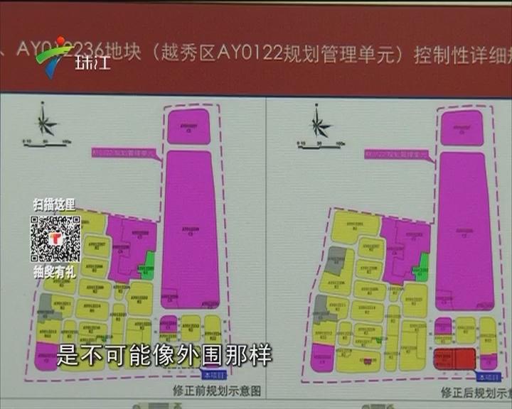 将军东电器城将建新商场 保留骑楼样式