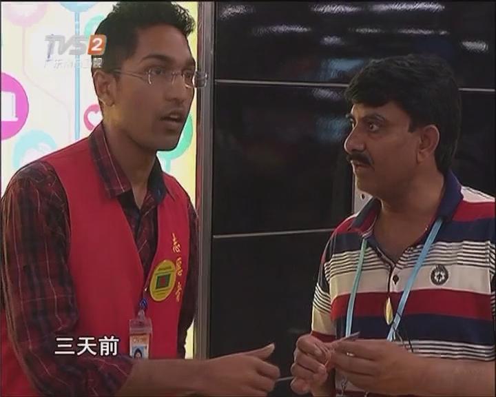 国际志愿者服务广交会