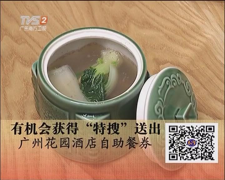 小白菜三豆汤