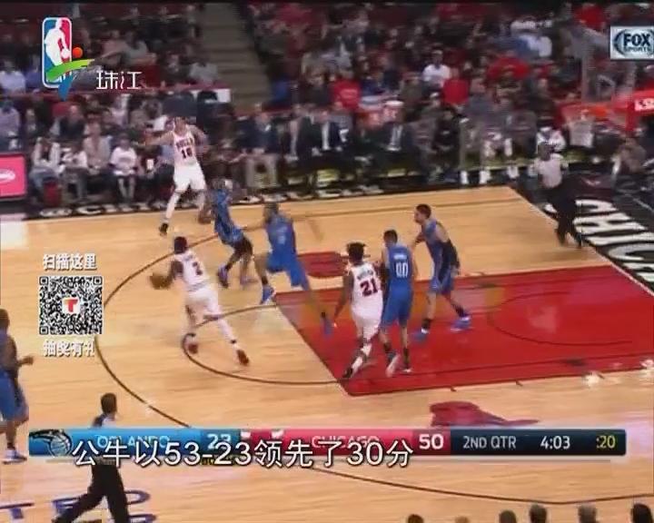 NBA:公牛47分痛宰魔术送其连败