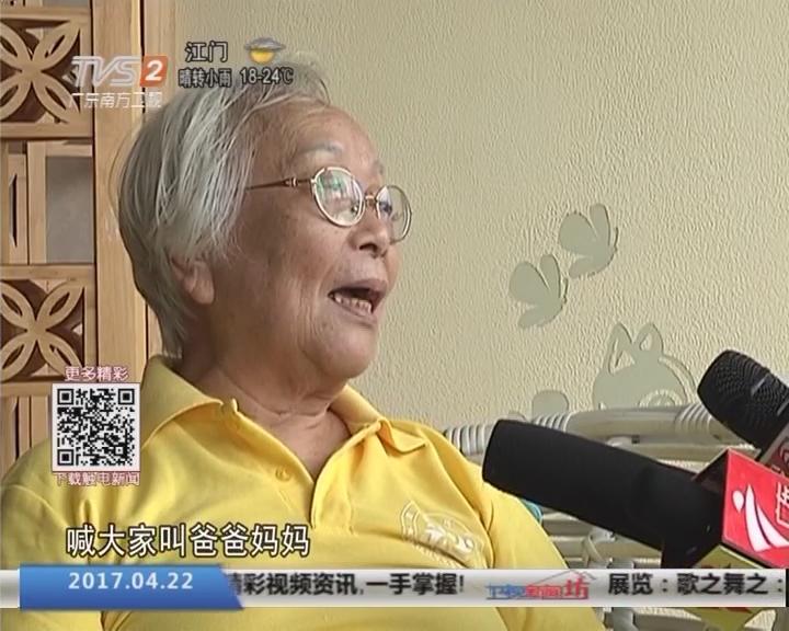 """广州:冤花巨款保健品 老教授写防骗""""真经"""""""