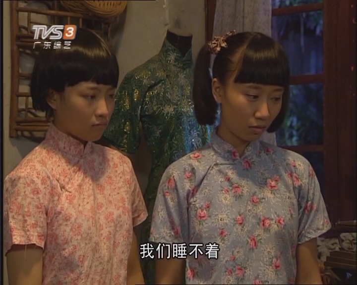 20170425《七十二家房客》私生女(下)