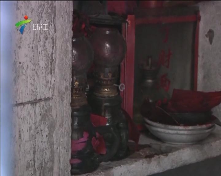 湛江:疑煤油灯引发火灾 爷孙4人两死两重伤