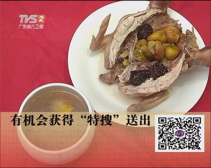 大厨靓汤:番薯栗子煲老鸡