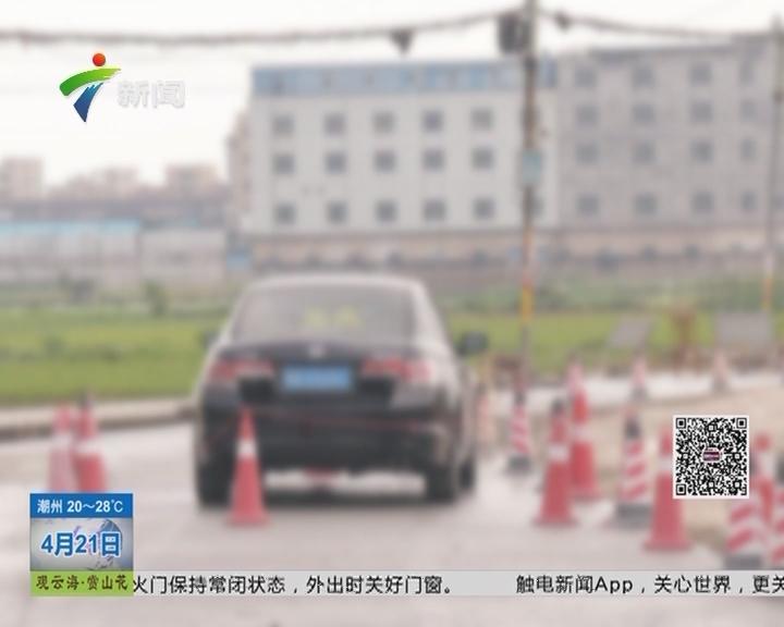 天价索赔:车主驶上在修村道 被扣车索要50万