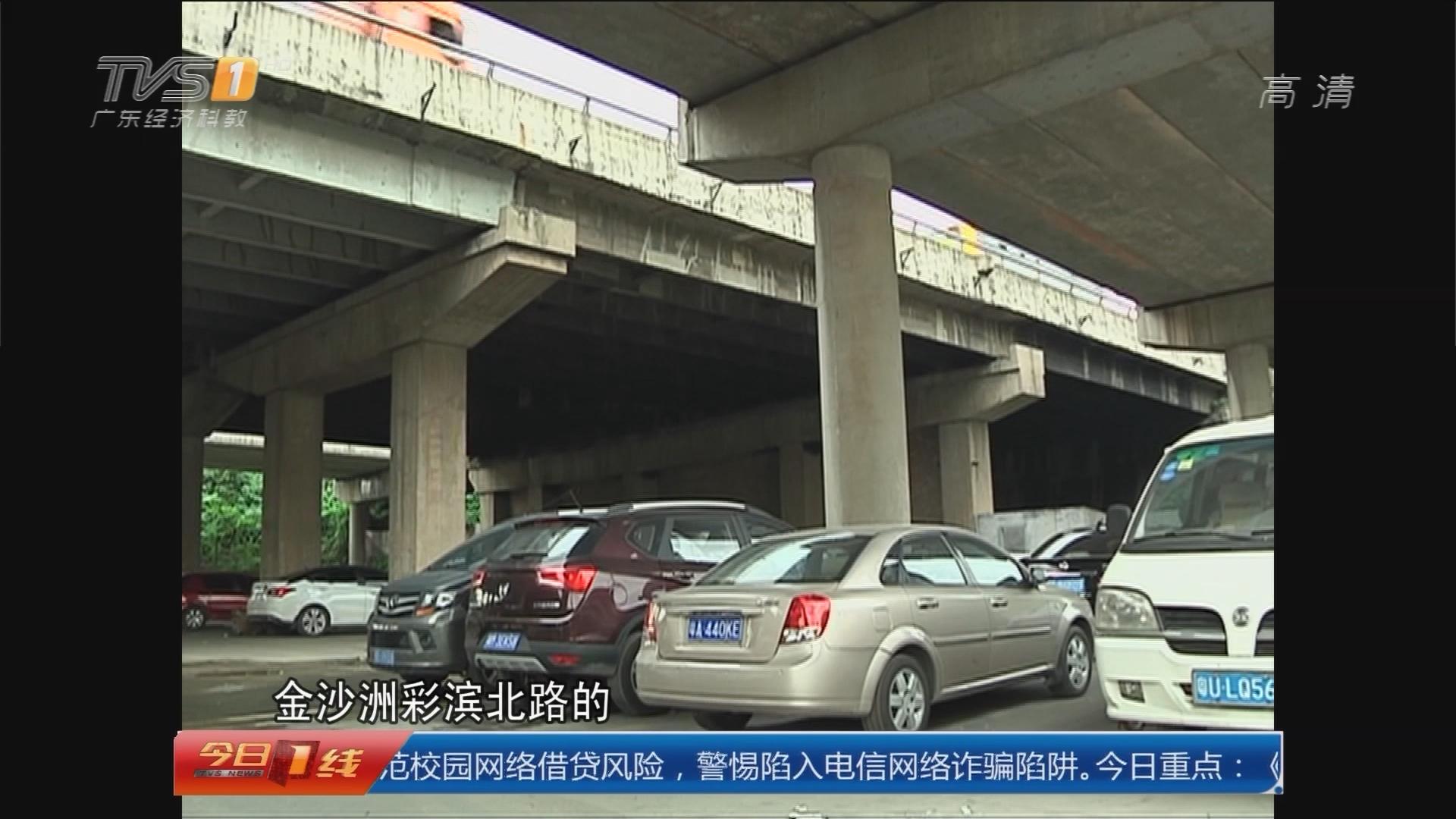 广州:一夜之间 16车遭砸窗盗窃