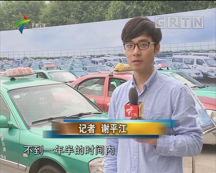 """广州:加长版悍马 交警查获""""霸气""""套牌车"""
