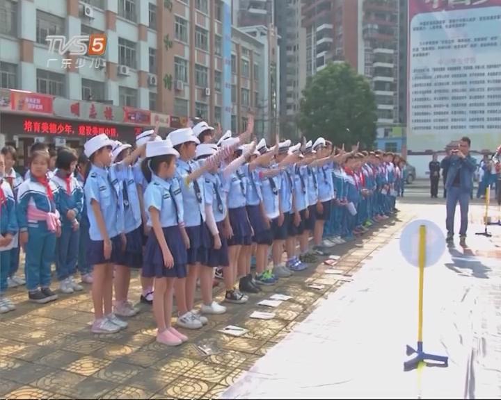 20170421《南方小记者》彩虹计划成长课堂之体验小交警